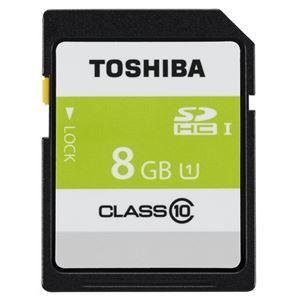 その他 (まとめ) 東芝 SDHCメモリカード 8GB SDAR40N08G【×10セット】 ds-2159529