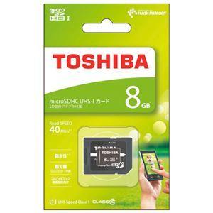 その他 (まとめ) 東芝 microSDHCカード 8GB MSDAR40N08G【×10セット】 ds-2159548