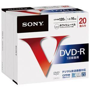 その他 (まとめ) ソニー DVD‐R 20枚 20DMR12MLPS【×5セット】 ds-2159611