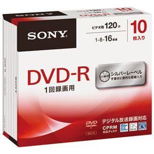 その他 (まとめ) ソニー 録画用DVD‐R 10枚 10DMR12MLDS【×10セット】 ds-2159613