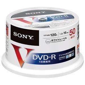 その他 (まとめ) ソニー DVD‐R 50枚スピンドル 50DMR12MLPP【×5セット】 ds-2159614