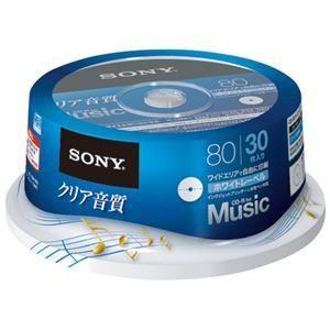 その他 (まとめ) ソニー 音楽用CD‐R 30枚 30CRM80HPWP【×5セット】 ds-2159629