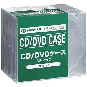 その他 (まとめ) スマートバリュー CD/DVDケース スリム200枚 A401J-10【×3セット】 ds-2159634