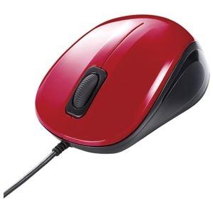 その他 (まとめ) サンワサプライ 静音有線マウス MA-BL9R レッド【×10セット】 ds-2159643