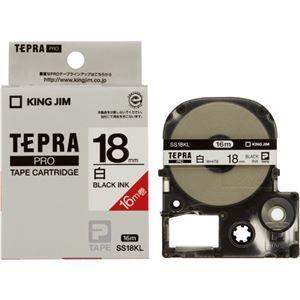 その他 キングジム テプラPROテープSS18KL-5 白に黒字18mm 5個 ds-2159856