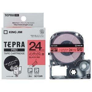 その他 (まとめ) キングジム テプラPROテープ SCY24R 赤に黒文字 24mm【×10セット】 ds-2159859