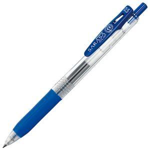 その他 (まとめ) ゼブラ ボールペン サラサクリップ 0.5mm 青 10本【×10セット】 ds-2159902