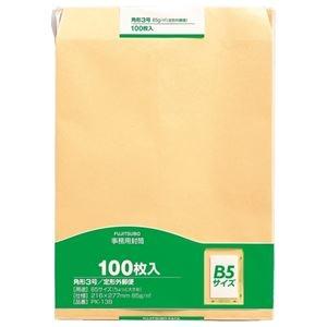 その他 (まとめ) マルアイ 事務用封筒 PK-138 角3 100枚【×10セット】 ds-2160096