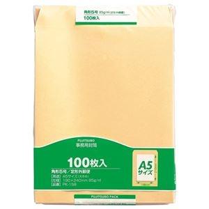 その他 (まとめ) マルアイ 事務用封筒 PK-158 角5 100枚【×10セット】 ds-2160100