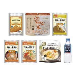 その他 (まとめ)おいしい防災食カロリーセットA 1人3食【×3セット】 ds-2160296