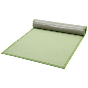 その他 みずわ工業 洗える畳マット グリーン 900×3m ds-2160517
