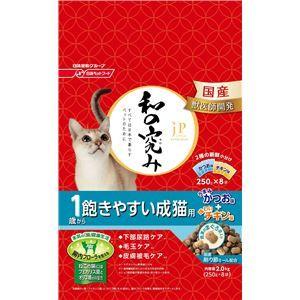 その他 (まとめ)ジェーピースタイル 和の究み 1歳から 飽きやすい成猫用 2kg【×6セット】【ペット用品・猫用フード】 ds-2162058