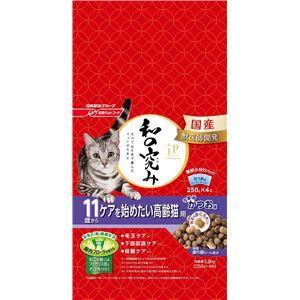 その他 (まとめ)ジェーピースタイル 和の究み 11歳から ケアを始めたい高齢猫用 1kg【×12セット】【ペット用品・猫用フード】 ds-2162073