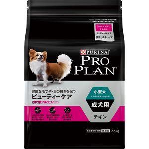 その他 (まとめ)ピュリナ プロプラン 小型犬 成犬用 美味しくキレイにチキン 2.5kg【×4セット】【ペット用品・犬用フード】 ds-2162101