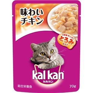 その他 (まとめ)カルカン パウチ 味わいチキン 70g【×160セット】【ペット用品・猫用フード】 ds-2162191