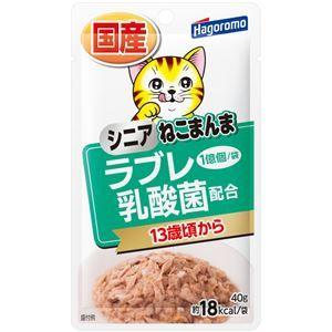 その他 (まとめ)ねこまんまパウチ シニアラブレ乳酸菌入 40g【×72セット】【ペット用品・猫用フード】 ds-2162302