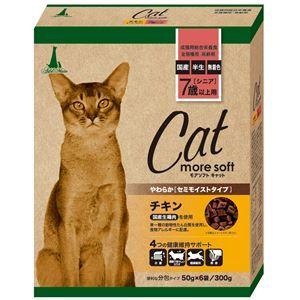 その他 (まとめ)アドメイト more soft cat チキン シニア 300g(50g×6袋)【×12セット】【ペット用品・猫用フード】 ds-2162319