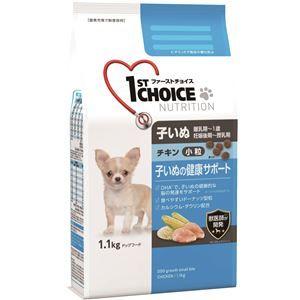 その他 (まとめ)ファーストチョイス 子いぬ小粒チキン 1.1kg【×10セット】【ペット用品・犬用フード】 ds-2162562