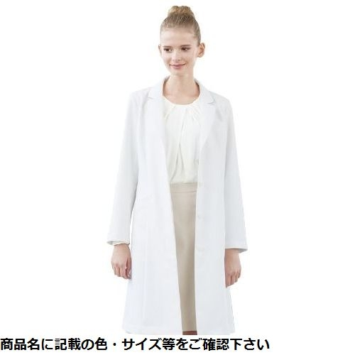 ナガイレーベン 女子ドクターコート EH-3710(L)ホワイト CMD-00207825【納期目安:1週間】