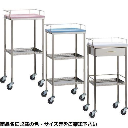 松吉医科器械 ナースワゴン(引出付) YL-NW3B(ブルー) 23-5238-02【納期目安:1週間】