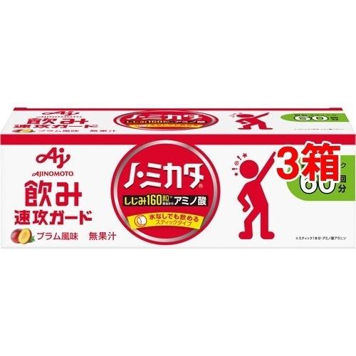 味の素 ノ・ミカタ 60本入*3コセット 57257