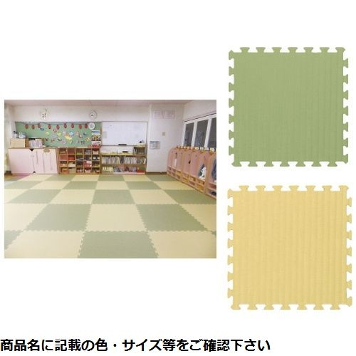 その他 たたみ調ジョイントクッション JQN90(グリーン)90×90cm 24-4606-00【納期目安:1週間】
