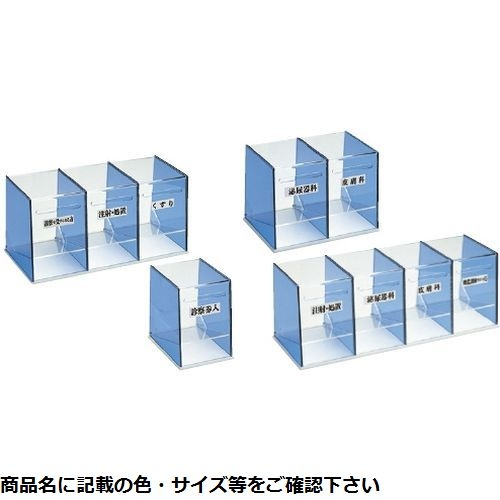 その他 診察券入れ(4連) CF-4 CMD-00864007【納期目安:1週間】