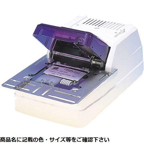 その他 電動式インプリンター プリントスME 19-5330-00【納期目安:1週間】