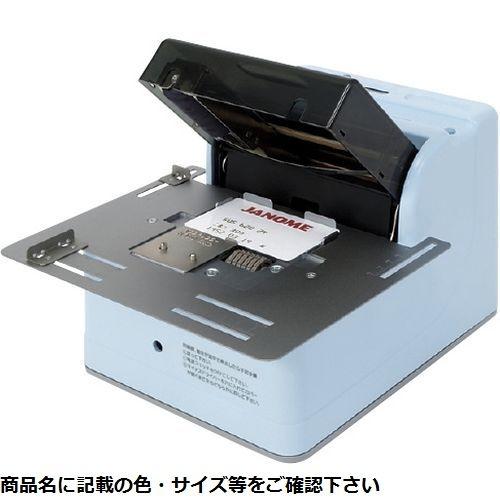 その他 電動式インプリンター H-710 23-2025-00【納期目安:1週間】