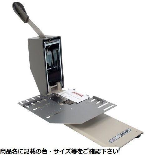 その他 手動式インプリンター P-310 CMD-00864023【納期目安:1週間】