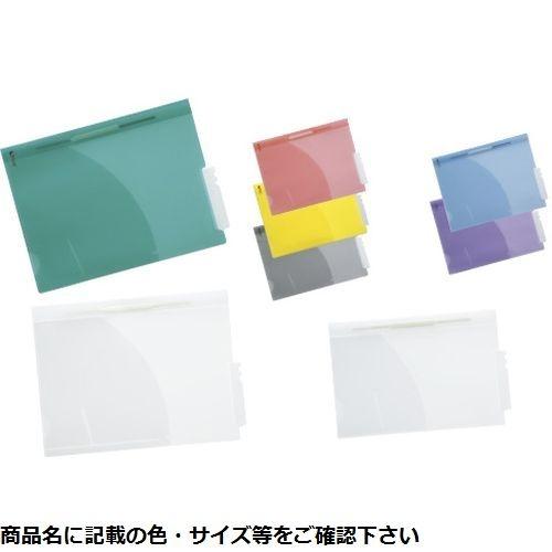 その他 【200個セット】TDカルテフォルダー(A4用) KS-740(カラー) 紫 02-2870-0306【納期目安:1週間】