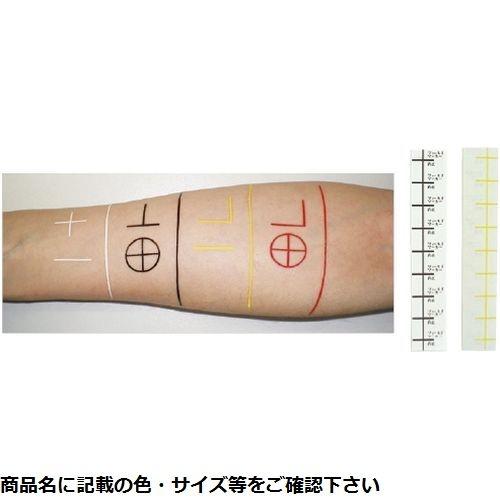 松吉医科器械 放射線治療用フィールドマーカー チョクセン200mm(100ホン) 黄 CMD-0086511603【納期目安:2週間】