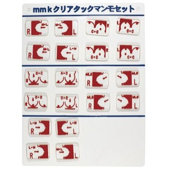その他 クリアタックマンモセット MK-CTMAmmOSET CMD-00877827【納期目安:1週間】