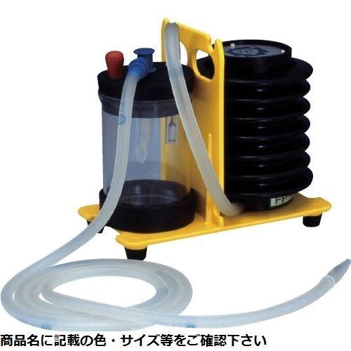 ブルークロス・エマージェンシー 足踏式吸引器(成人用) FP-300 CMD-00162070【納期目安:1週間】