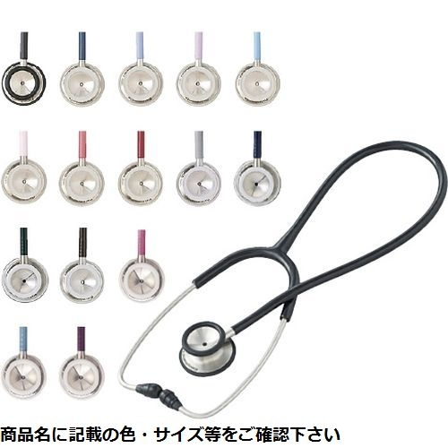 ケンツメディコ 聴診器フレアーフォネット NO.137-2(ピンク) CMD-00134986【納期目安:1週間】