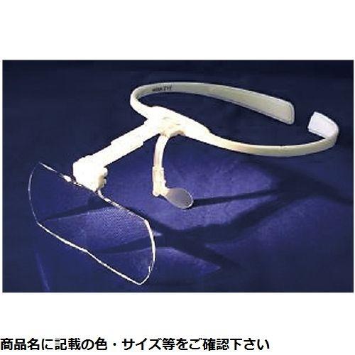 その他 ハマットホークアイ簡易型ルーペ HAC-3/16(1.6バイ)ホワイト CMD-00874247【納期目安:1週間】