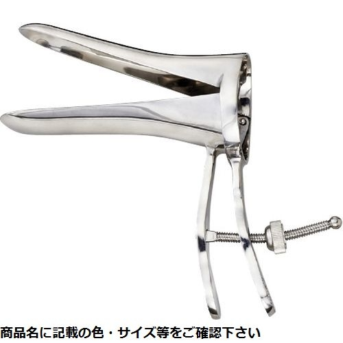 その他 膣鏡(クスコー氏)ステンレス L 05-2336-00