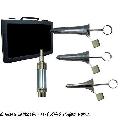 その他 筒型肛門鏡(黒川タイプ)セット AT-KA101 CMD-00082149【納期目安:1週間】