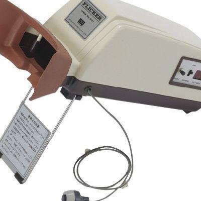 竹井機器工業 フリッカー値測定器型(自動型) TKK-501C 19-2420-00【納期目安:2週間】