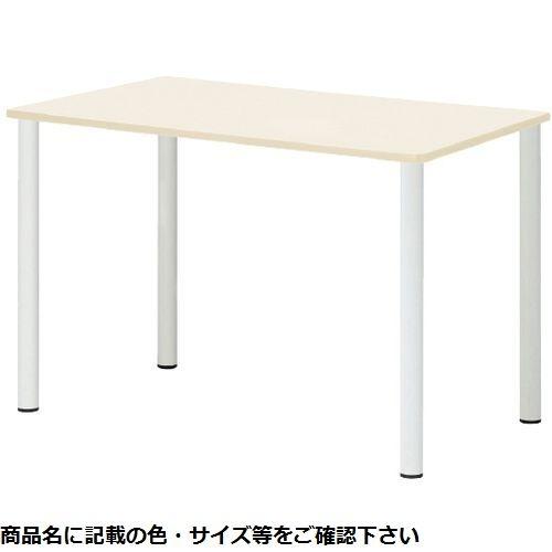 その他 ナーステーブル KNT-1390H(W130XD90) 24-2226-00【納期目安:1週間】