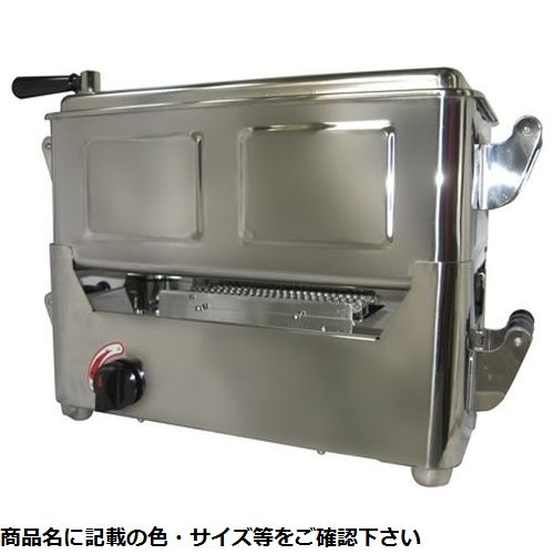その他 卓上業務用煮沸器(圧電式)自動点火 36G(360×180×120mm) 都市ガス(12A・13A) 24-6856-0001【納期目安:1週間】