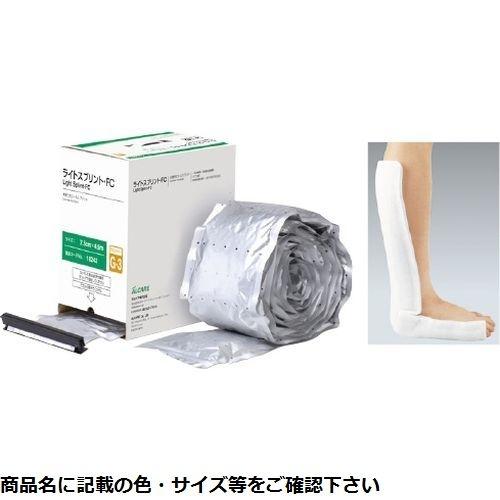 アルケア ライトスプリント・FC(G-2号) 18241(1ロール入り) CMD-00300319