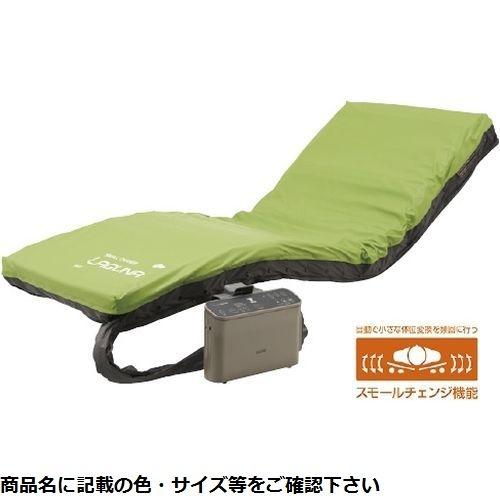 ケープ スモールチェンジ ラグーナ CR-703(900) 24-4775-01【納期目安:1週間】