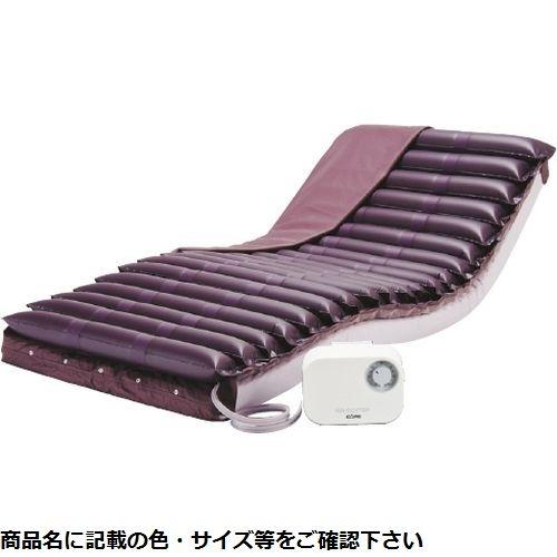 ケープ エアドクターセット(840タイプ) CR-238(84×190×9cm) 01-4280-01【納期目安:1週間】