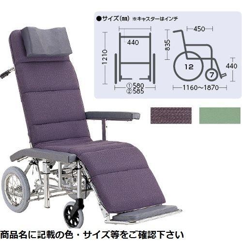 カワムラサイクル リクライニング車いす(介助用) RR60N(アルミセイ) 紫No.41(布) CMD-0007012501【納期目安:1週間】