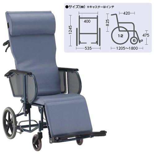 その他 松永製作所 リクライニング車いす エスコート FR-11R 20-5796-00【納期目安:1週間】