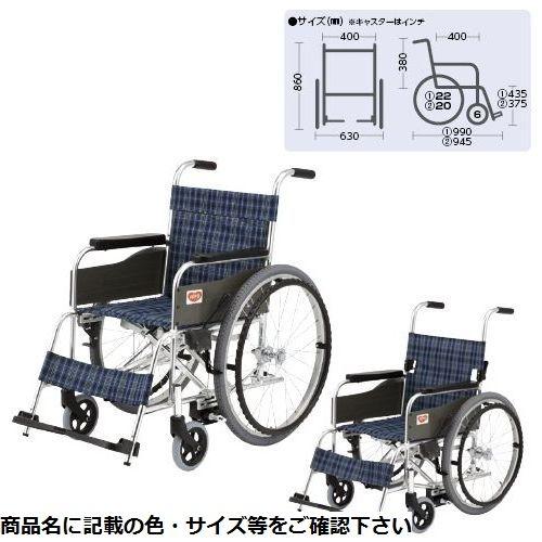 ピジョンタヒラ 車いす ロックアシスタ(背折れ) T-1LO-LA(ザハバ400mm) 24-5381-01【納期目安:1週間】