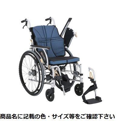 日進医療器 車いすウルトラ(自走)ワンストップ付 NA-U2W+OSB(380mm) ワイン 24-6618-0002【納期目安:1週間】