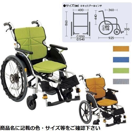 その他 松永製作所 車いすネクストコアプチ(介助・アルミ NEXT-20B オレンジ CMD-0087683501