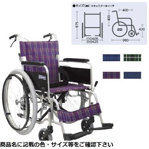 カワムラサイクル 車いす(自走用・アルミ製)背折れ式 KA102SB-42(ソフトタイヤ) 紫チェックA11 CMD-0003219503【納期目安:1週間】
